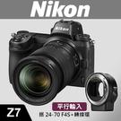 【平行輸入】 NIKON Z7 套組 (搭鏡頭 24-70 MM F4 S + 轉接環) (W12)