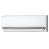 國際 Panasonic 4-6坪 單冷變頻分離式冷氣 CS-QX36FA2、CU-QX36FCA2