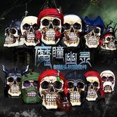 萬圣節裝飾鬼屋創意玩具恐怖搞怪惡搞整蠱整人道具樹脂骷髏頭擺飾 年終尾牙交換禮物