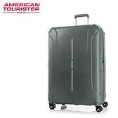 ↘5折Samsonite 美國旅行者AT【Technum 37G】 28吋行李箱 防盜拉鍊雙軌飛機輪PC霧面防刮金屬光澤