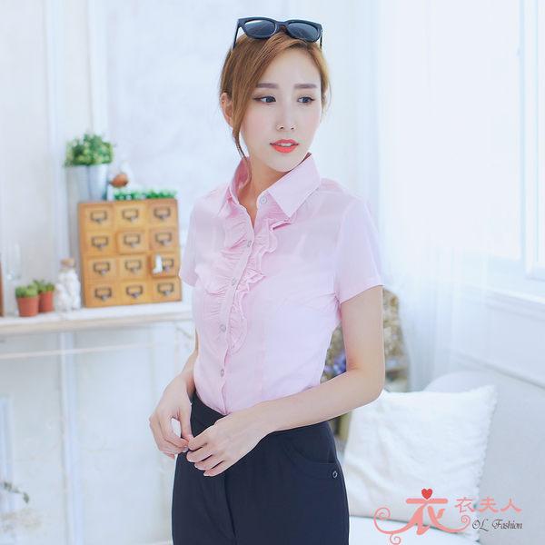 ╭*衣衣夫人OL服飾店*╮【A33362】胸前雙荷葉線條短袖襯衫(粉)48-50吋