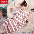 熱賣睡裙 2021年新款睡裙女夏季純棉長款可外穿睡衣春秋甜美孕婦家居服短袖 coco