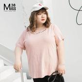 Miss38-(現貨)【A03169】大尺碼短袖上衣 粉色字母T 竹節純棉 透氣親膚 寬鬆休閒 圓領T恤 -中大尺碼