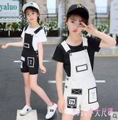 中大尺碼女童套裝 短袖T恤休閒背帶褲時尚兩件套夏季薄款 HT22743