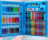 彩筆套裝150pcs件套色兒童畫筆套盒彩筆蠟筆水彩組合水粉油畫棒LX