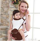 夏季嬰兒吊帶寶寶多功能前抱式四季通用後背式雙肩初生新生兒腰凳      芊惠衣屋