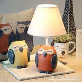 貓頭鷹兒童創意LED檯燈臥室床頭燈可調光卡通溫馨浪漫暖光可愛『CR水晶鞋坊』igo