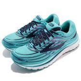 BROOKS 慢跑鞋 Glycerin 15 甘油系列 十五代 藍 深藍 超級DNA動態避震科技 女鞋【PUMP306】 1202471B476