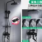 九牧王黑色淋浴花灑套裝家用全銅衛浴沐淋浴器浴室掛墻式淋雨噴頭 小山好物