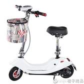 小海豚小型折疊迷你電動車成人女士自行車兩輪代步車電瓶車滑板車  (橙子精品)