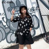 中大尺碼 黑色花朵襯衫上衣 - 適XL~4L《 69002 》CC-GIRL