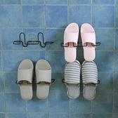◄ 生活家精品 ►【J180】掛壁式立體鞋架 黏貼式 鐵藝鞋架 浴室 拖鞋架 家用 創意 鞋托架