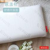 【R.Q.POLO】My Angel Pillow 涼感感溫枕-舒適型(1入)