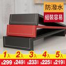 螢幕架【澄境】加寬版65公分手工縫紉皮革...