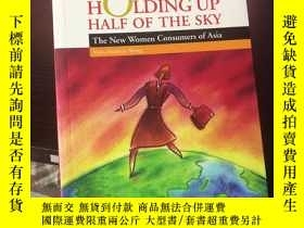 二手書博民逛書店holding罕見up half of the Sky the