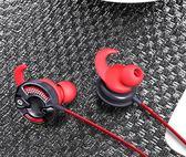 游戲電競電腦吃雞耳機入耳式耳麥頭戴式帶麥7.1Somic/ 童趣潮品