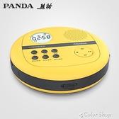PANDA/熊貓F-01便攜式cd播放機復讀機CD機隨身聽學生英語學習家用 快速出貨 YYP