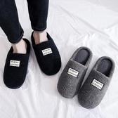 毛線鞋冬棉拖鞋男士室內厚底保暖家用韓版個性毛絨情侶潮流居家棉拖冬季 雙11提前購