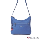 beside u BNUT 防盜刷彎月多格層防盜扣斜背包側背包-藍色 原廠公司貨
