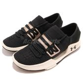 Under Armour UA 訓練鞋 AMP 3.0 黑 米白 避震透氣 多功能 運動鞋 女鞋【PUMP306】 3020856001