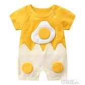 嬰兒連體衣服夏季6純棉2個月新生兒男短袖可愛女寶寶薄款夏裝 布衣潮人