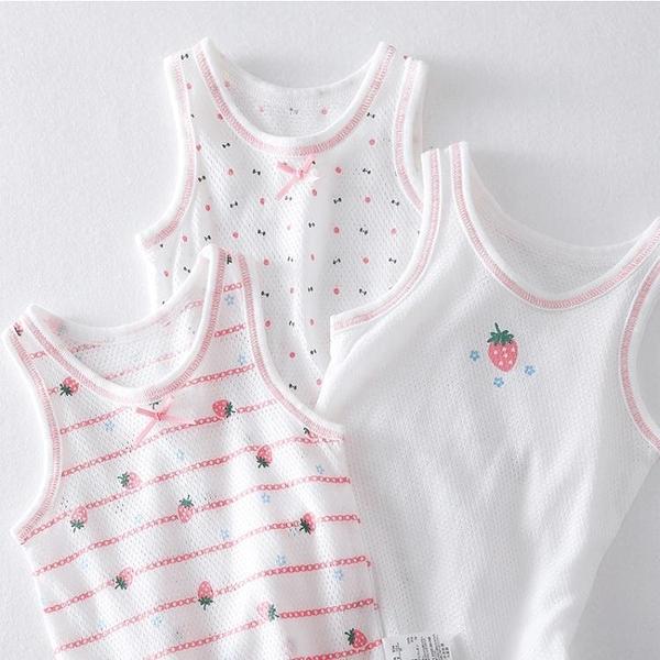 3件套 日系兒童無袖t恤女童透氣小背心內外穿寶寶鏤空吊帶薄款【淘嘟嘟】