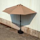 歐式3米半邊傘半圓戶外遮陽傘牆壁傘花園陽台側邊傘庭院傘太陽傘【小艾新品】