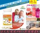 赫而司-美國Kemin開明全素食-專利FloraGLO小分子游離型葉黃素/玉米黃素升級配方(90顆*1罐)