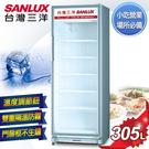 SANLUX台灣三洋 冷藏櫃 305L直...