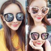 太陽眼鏡韓版時尚彩膜網紅同款男女潮司機鏡大框顯瘦 HH2524【極致男人】