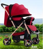 嬰兒推車可坐可躺折疊01-3歲小孩推車bb兒童四季通用輕便攜式傘車igo     易家樂
