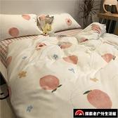 珊瑚絨雙面法蘭絨保暖四件套被套加厚保暖床單【探索者戶外生活館】