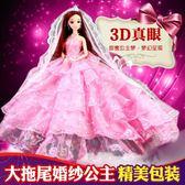 芭比娃娃換裝芭比娃娃仿真超大拖尾婚紗公主套裝大禮盒洋娃娃女孩兒童新年禮物【全館85折】