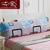 花舍 純棉雙人長枕套枕芯罩1.8米加長枕套子1.2m1.5米全棉枕頭套    西城故事