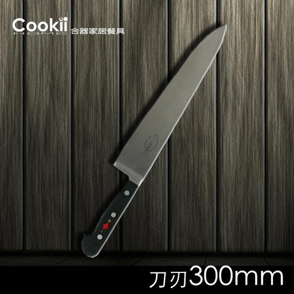 【DICK 牛肉刀】刀刃300mm 餐廳家庭廚房專業料理牛肉刀【合器家居】餐具 2Ci0017