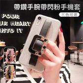 小米 紅米 5 6 Plus 手機殼 水鑽 腕帶 閃粉 指環扣 支架 全包 防摔 手機套 保護套 防指紋