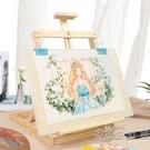 實木畫架桌面臺式木質摺疊兒童桌上小畫架子支架式家用4K畫板畫架套裝WD 小時光生活館