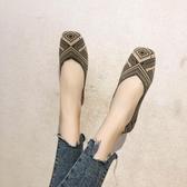 伊人 平底女針織單鞋春夏透氣軟底芭蕾舞豆豆鞋百搭飛織懶人鞋