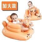 寶寶學座椅 立體動物  嬰兒充氣小沙發 ...