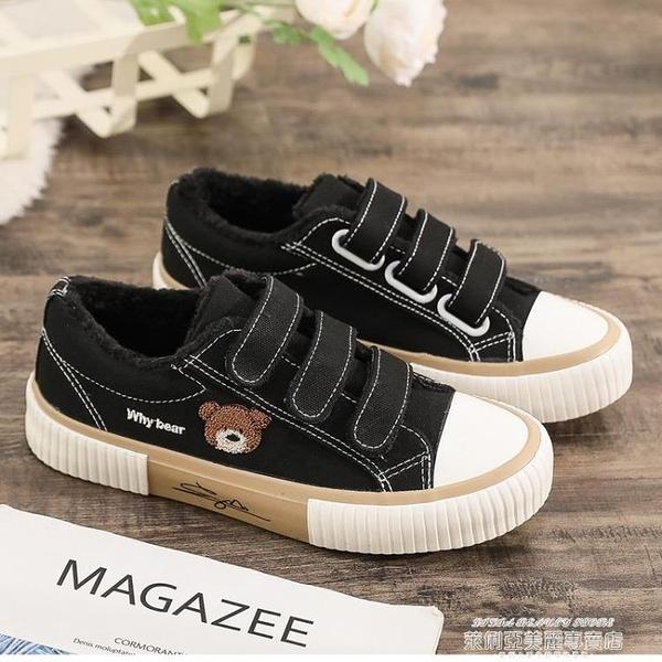 帆布鞋 魔術貼棉鞋女新款冬季帆布鞋百搭黑色學生一腳蹬板鞋韓版 萊俐亞