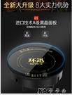 110V伏電磁爐小型出國商用火鍋出口120V 卡卡西