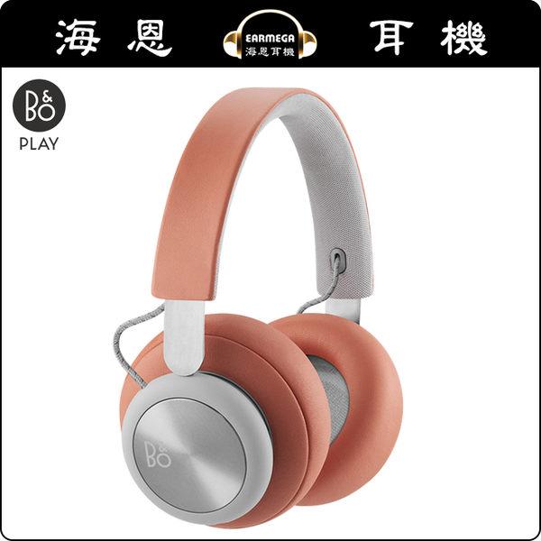 【海恩數位】丹麥 B&O PLAY Beoplay H4 藍芽耳機 橘色