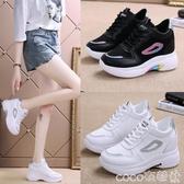 內增高鞋內增高女鞋2020春季新款網面透氣運動鞋小白鞋女式厚底網紅老爹鞋  COCO
