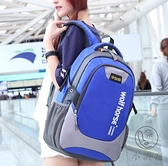 簡約旅行包韓版書包女雙肩包大容量休閒男後背包【小酒窩服飾】