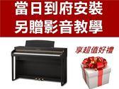 河合KAWAI CA-48 88鍵 木質按鍵(CA48全新公司貨)滑蓋式 數位鋼琴/電鋼琴/原廠總代理  一年保固
