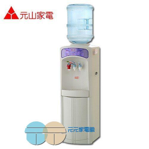 元山牌 桶裝式冰溫熱開飲機 YS-1994BWSI 免運 ^^ ~