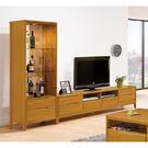 【森可家居】米堤柚木色9.1尺L櫃(全組) 7ZX377-2 客廳高低櫃 展示 電視 木紋質感 無印風 美式鄉村風