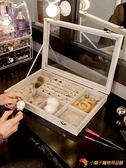 首飾收納盒透明飾品耳飾戒指耳釘項鏈防塵大容量耳環收納展示架【小獅子】