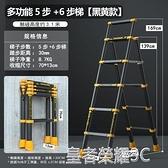 伸縮梯 梯子家用折疊伸縮人字梯室內多功能鋁合金升降工程梯花架閣樓便攜YTL