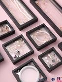 飾品收納盒 pe膜首飾收納盒便攜耳飾戒指耳環防氧化小精致耳釘耳夾項鍊飾品包 coco
